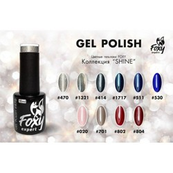 Foxy Expert, Gel polish #804, 10 ml
