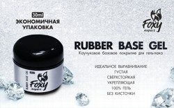 Foxy Expert, Rubber base gel, 30ml
