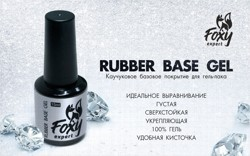 Foxy Expert, Rubber base gel, 15 ml