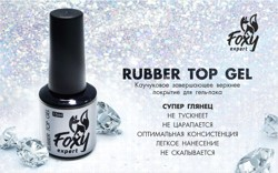 Foxy Expert, Rubber top gel, 15 ml