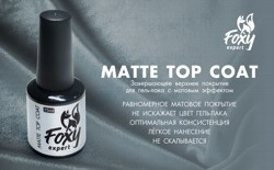 Foxy Expert, Matte top coat, 15 ml